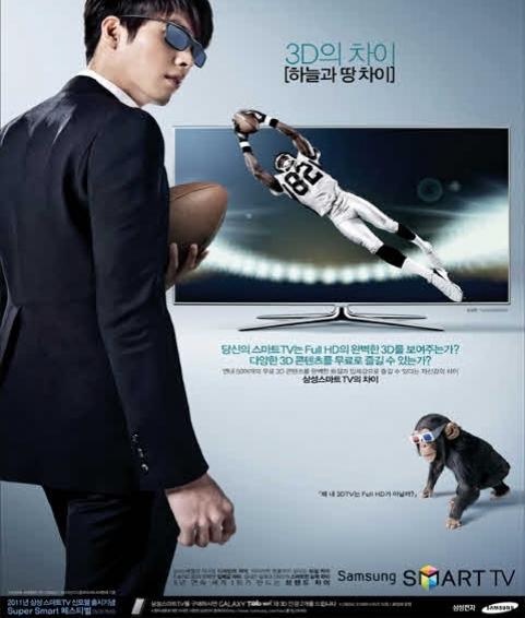 삼성전자 스마트TV 지면광고