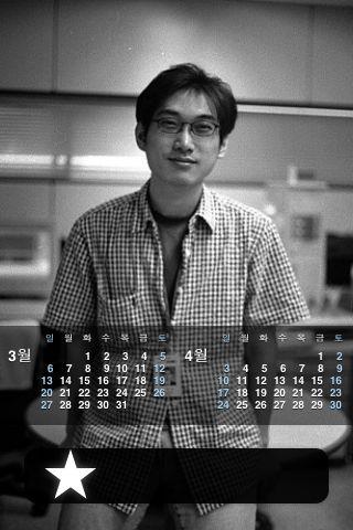 quick_calendar_example