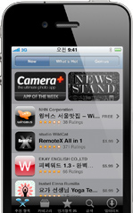 아이폰 앱스토어 @apple.co.kr