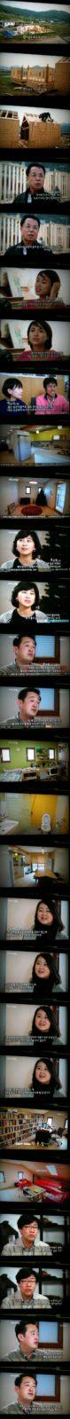 MBC스페셜_땅콩집짓기프로젝트_3