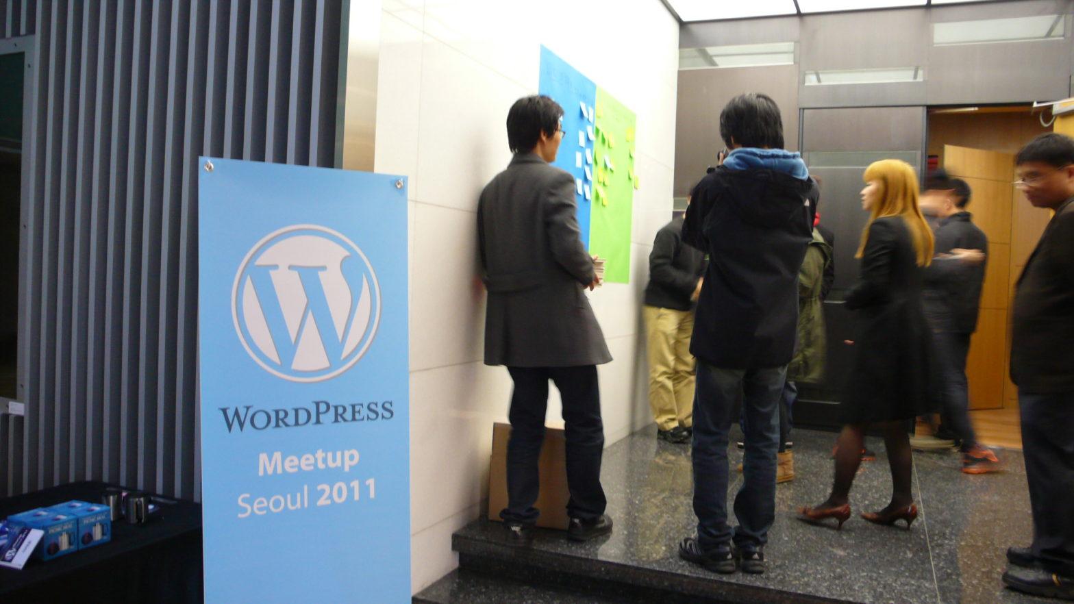 워드프레스 Meetup Seoul 2011