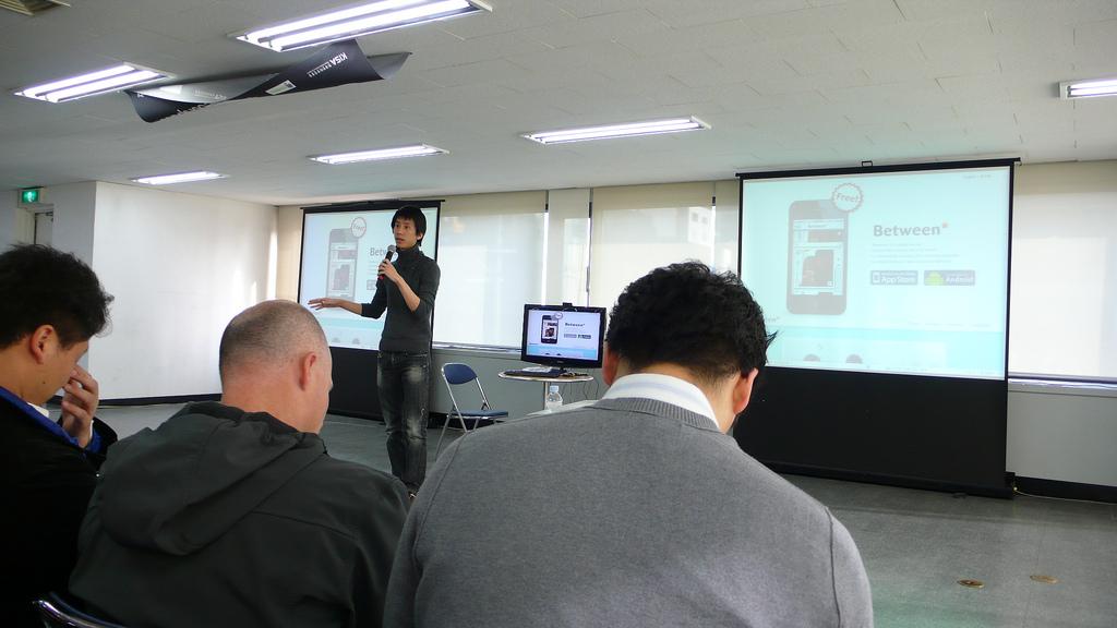 TWiST Seoul 2 에서는 연인을 위한 1:1 SNS 앱 비트윈(Between)이 1등을 차지했다. @Seoul Space
