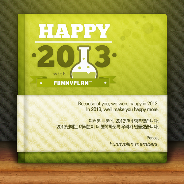 Happy 2013 with Funnyplan.