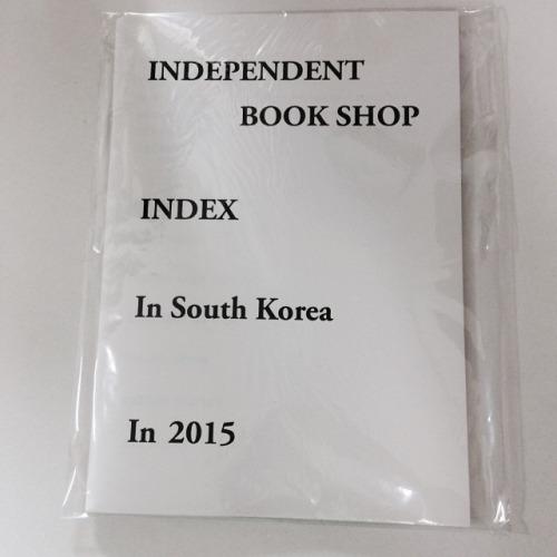 independentbookshopindex2015