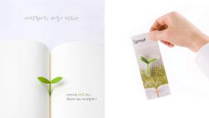 doodoo-bookmark